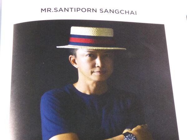 Santiporn Sangchai